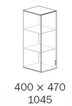 ALFA 500 Skříň 400x470x1045, Nástavec, Dveře LTD l